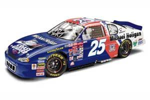 Action 2000 Jerry Nadeau Michael Holigan Coast Guard (Total Concept) diecast